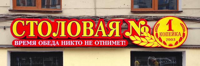 Source: http://konstantinpavlikhin.com