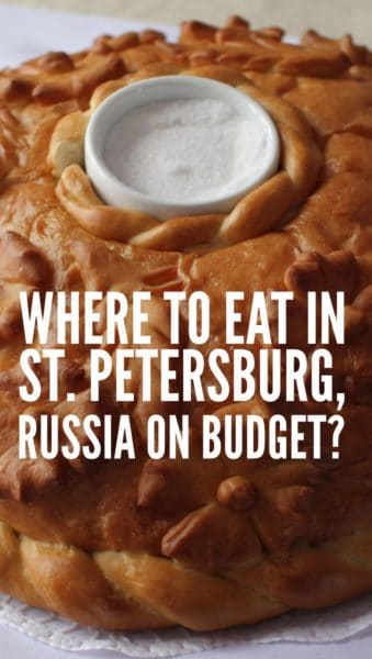 places to eat in St Petersburg