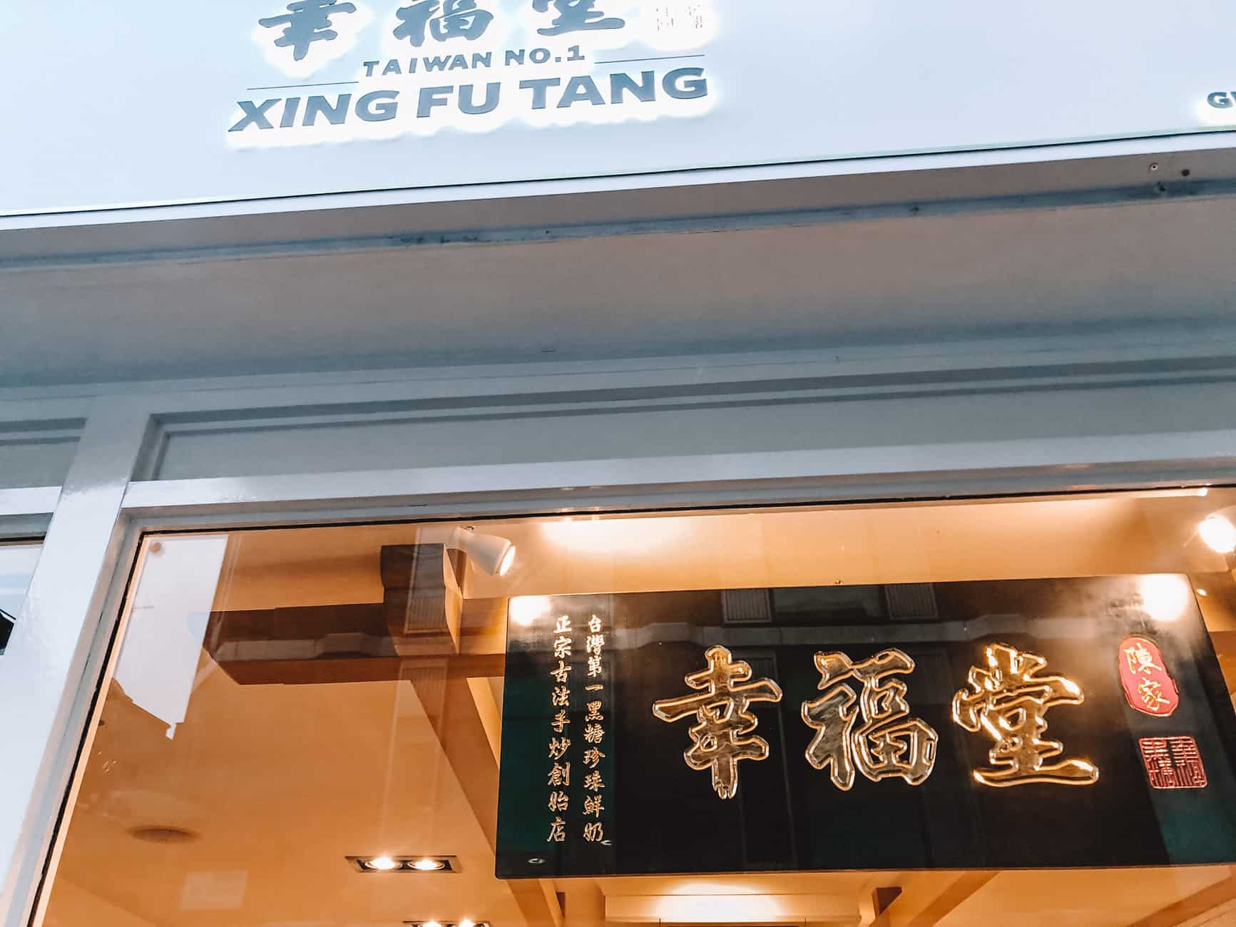 Xing Fu Tang London