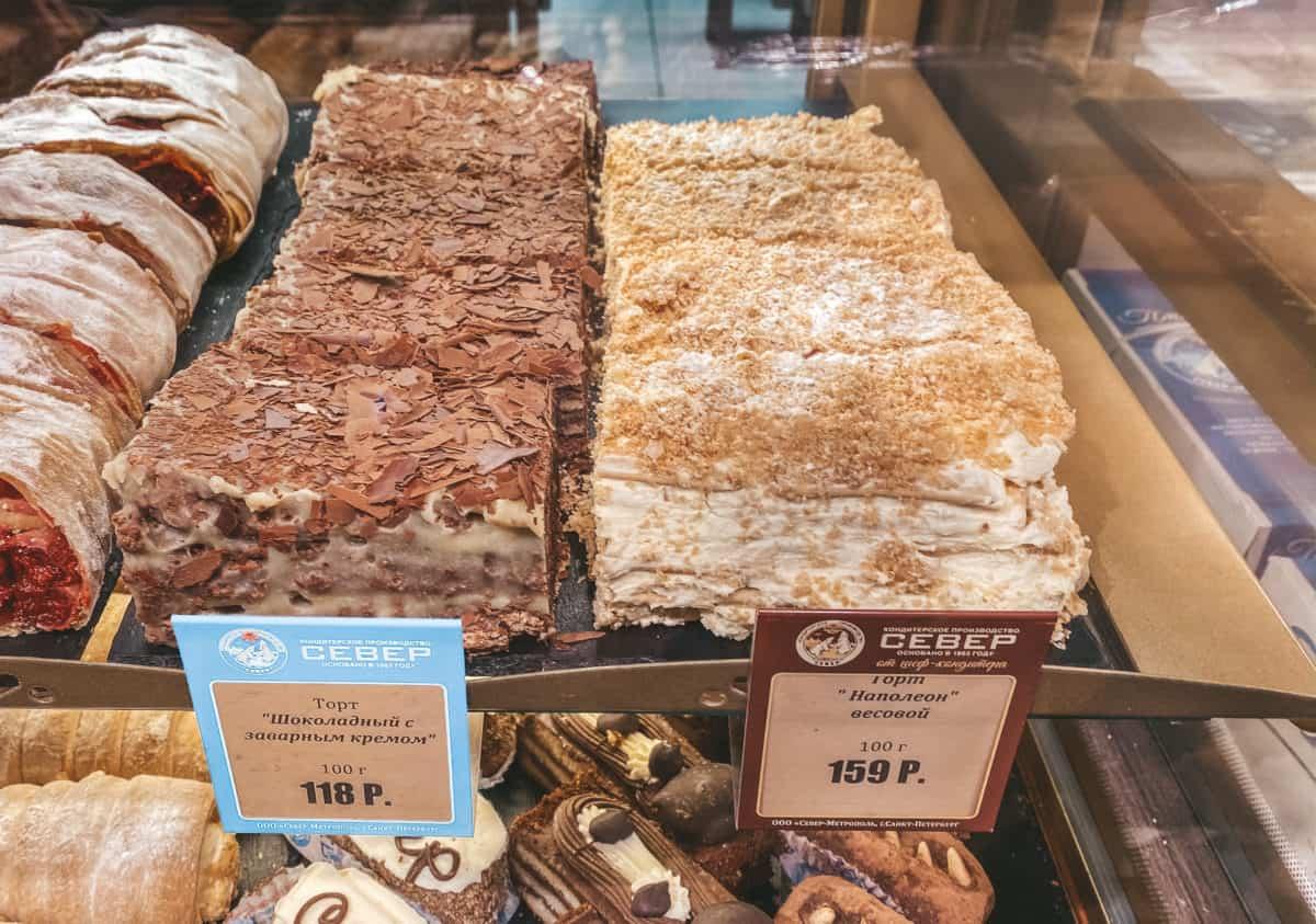 The best Russian desserts and Soviet desserts - Napoleon